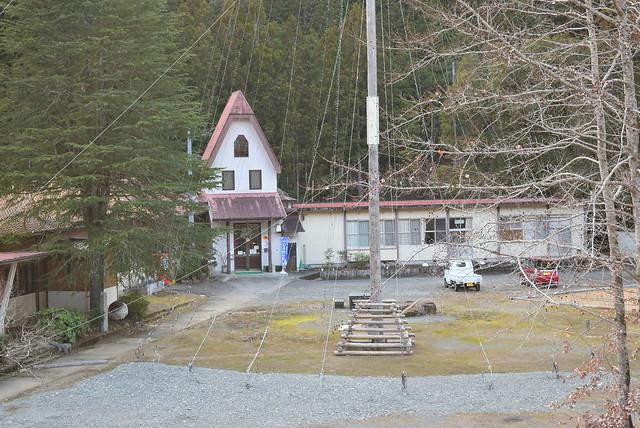 小口自然の家