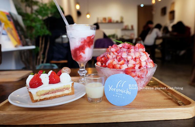順道菓子店Yorimichi-草莓季一定要用冬季限定的草莓洗版的啦!冬季甜蜜限定草莓煉乳冰.草莓甜點.還有咖啡茶品可可冰沙及泡芙跟燒菓子.海線IG打卡點.清水國小旁