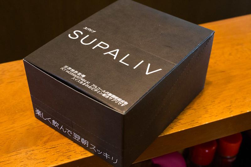 SUPALIV-1