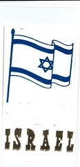 11740956887  Israel   Jewish