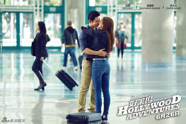 Hollywood adventures kiss scenes