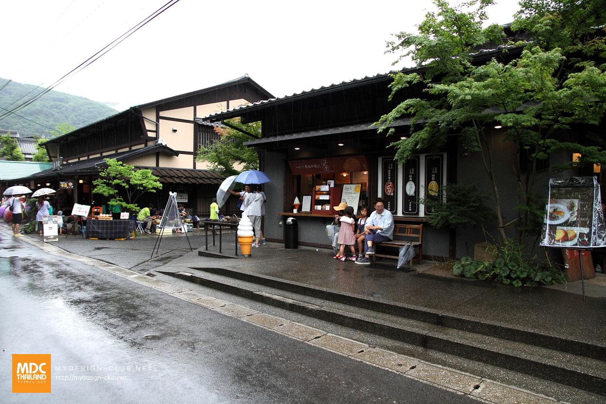 MDC-Japan2015-152