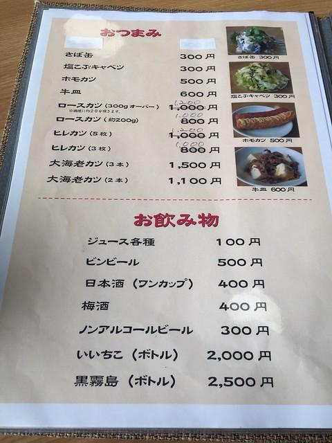 2015.6.21 我山
