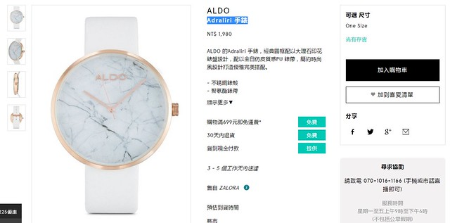 11Adraliri 手錶