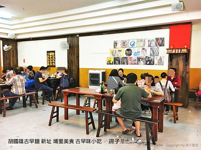 胡國雄古早麵 新址 埔里美食 古早味小吃 6