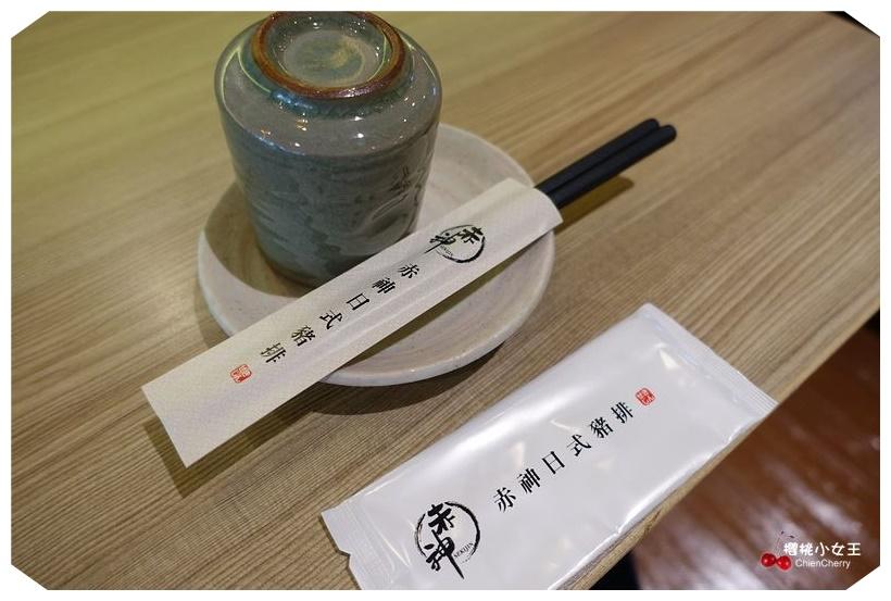 日本料理 赤神日式豬排 南京復興 捷運美食