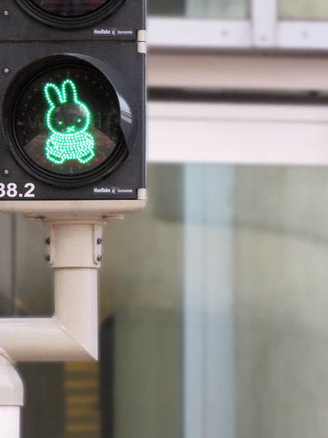 Miffy the Rabbit, symbol of Utrecht, shows up everywhere in the city