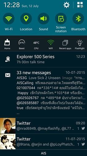 Screenshot_2015-07-12-12-28-56