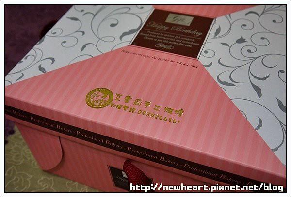 P1160320-20150714
