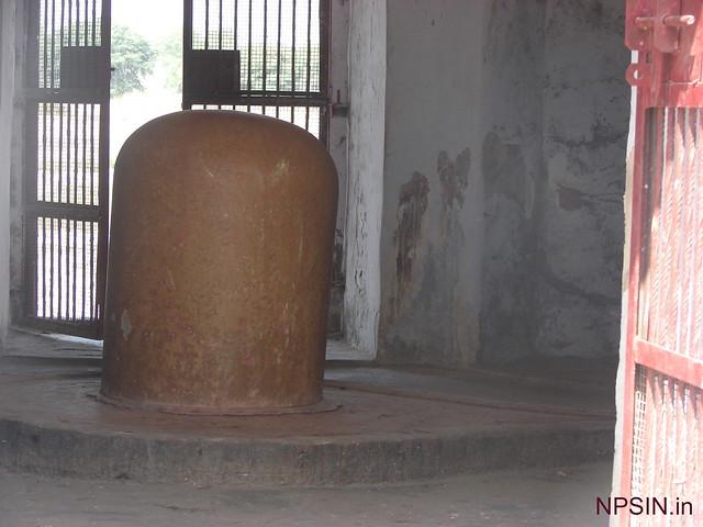 Shri Rameshwar Ji, One of the form among 101 Lord Shiv name