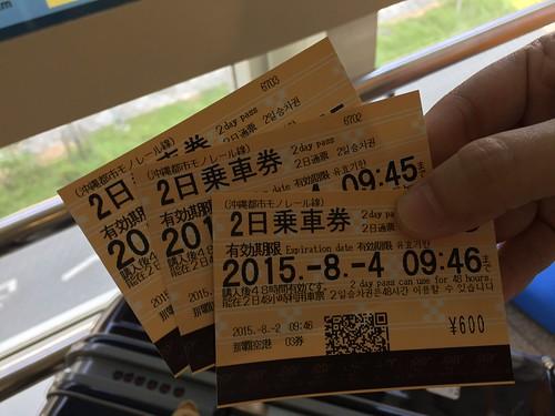 2015-08-02 08.46.58 HDR