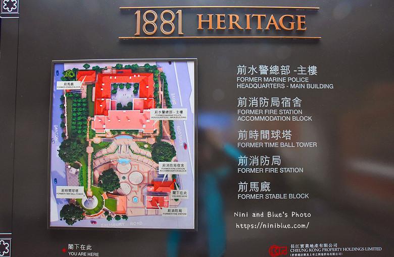 香港1881 Heritage廣場旅遊景點05