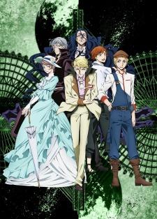 32462150555 677d249976 o [ Bình chọn ] Akiba Souken: Xếp hạng Top 20 Anime Fall 2016