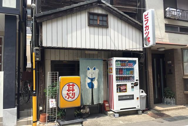 20150617丼屋