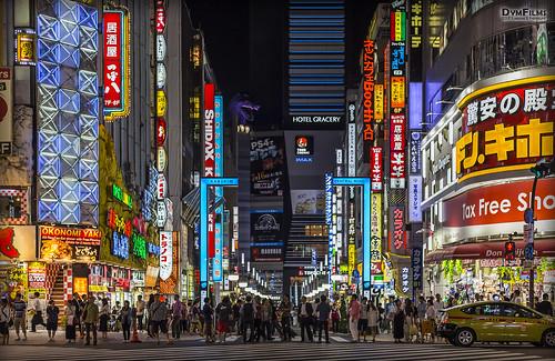 Kabukichō central road