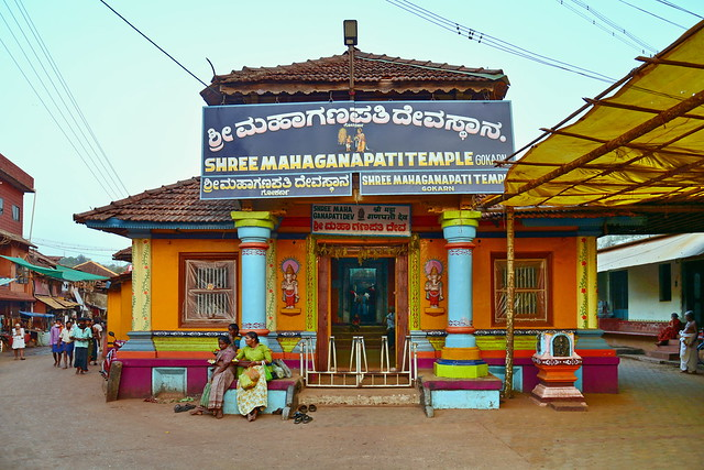 India - Karnataka - Gokarna - Shree Mahaganapati Temple - 2