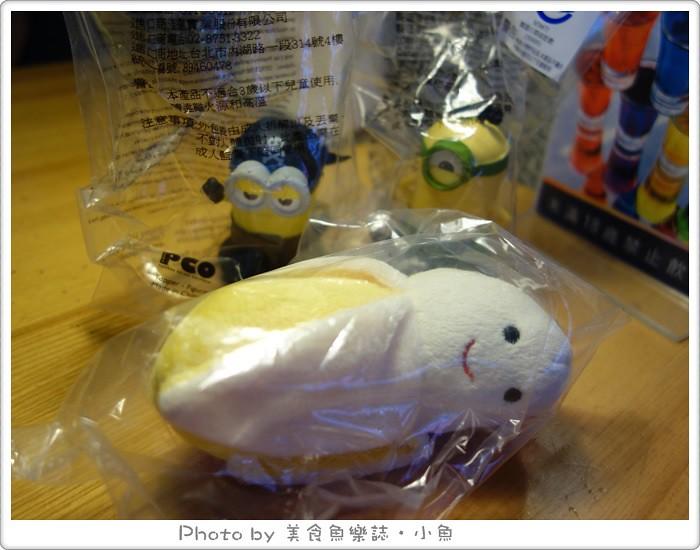 【活動】麥當勞小小兵第三波+影城小小兵 @魚樂分享誌
