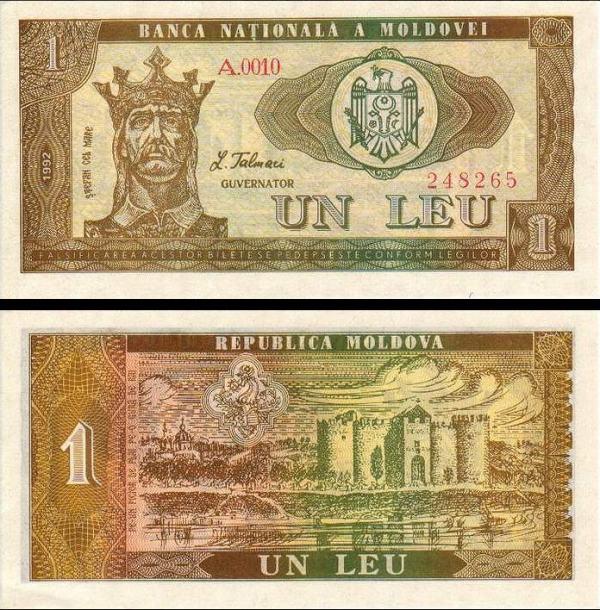 1 Leu Moldavsko 1992, Pick 5