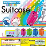 EPOCH 誰得?!俺得!!系列【行李箱】Suitcase スーツケース