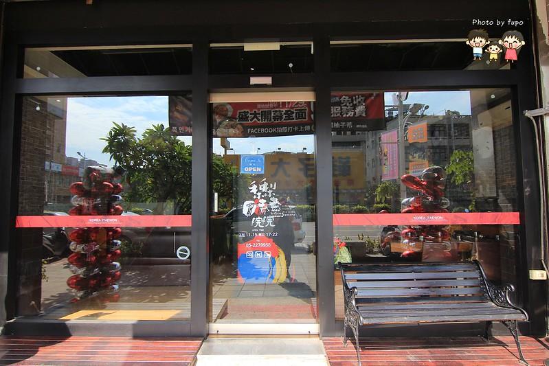 嘉義韓國料理 015