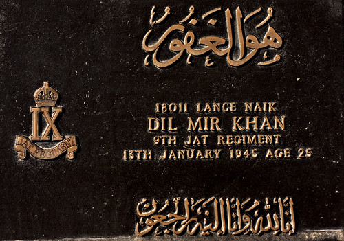 In memorial: Mir Khan