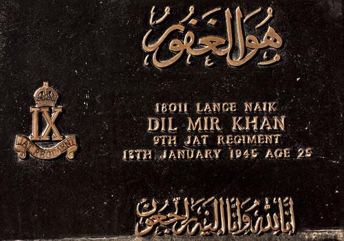 In memorial: Mir Khan