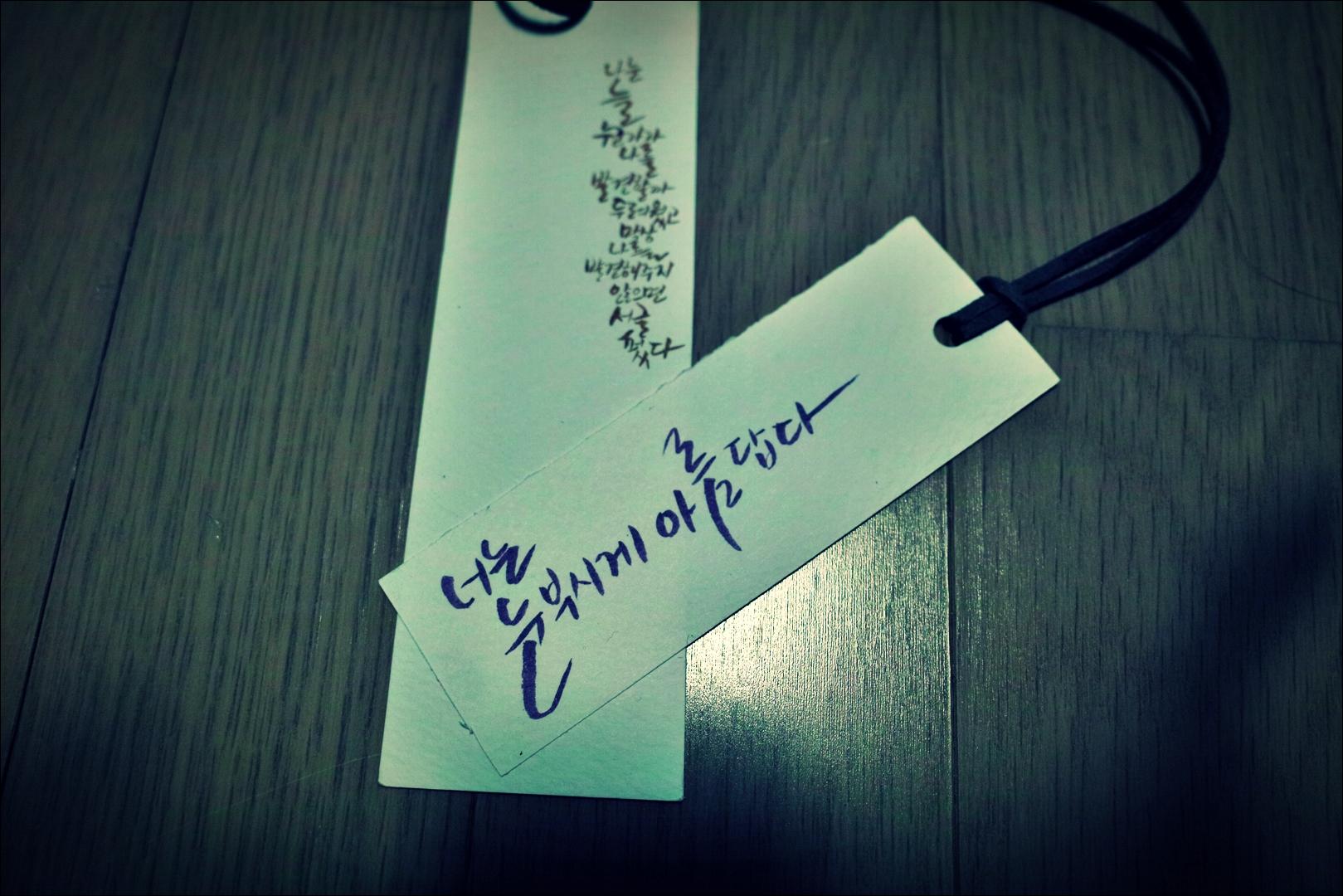 책갈피-'꽃과놀다 flower cafe'