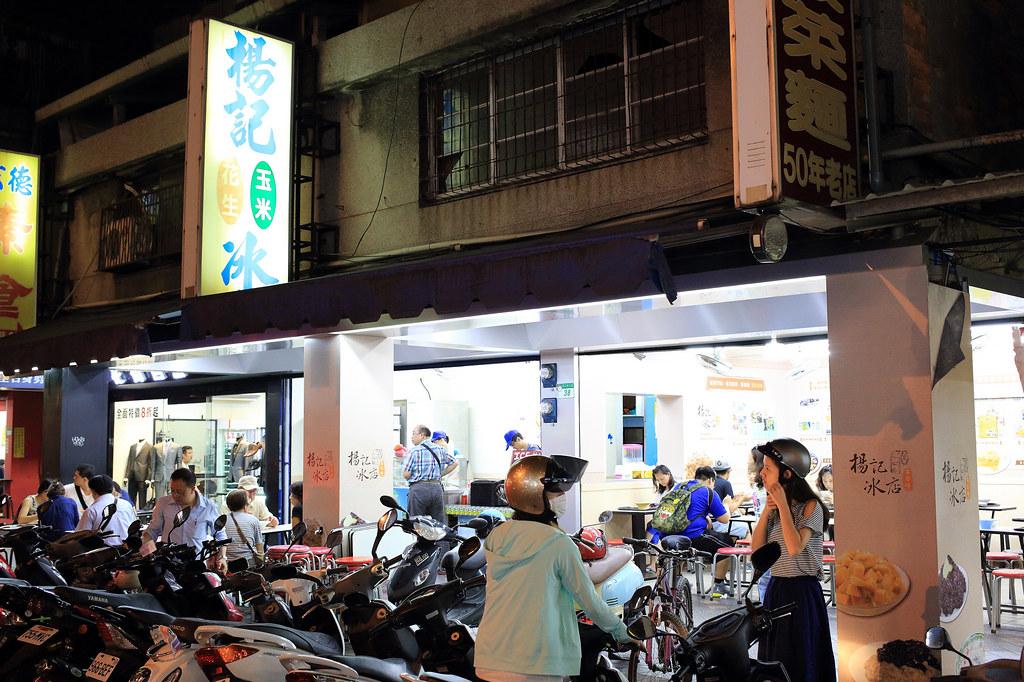 20150629-2萬華-楊記冰店 (1)