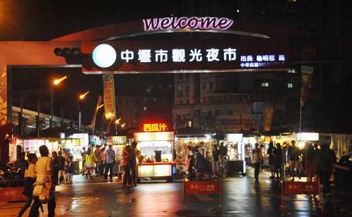 68 Mercado nocturno en Taoyuan (1)