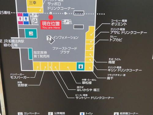 中山競馬場のファーストフードプラザのマップ