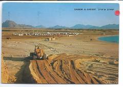 11740957279  Israel Sharm El Sheikh