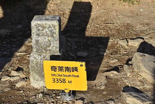 能高越嶺道-奇萊南峰三角點