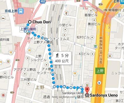 京成上野到飯店五分鐘