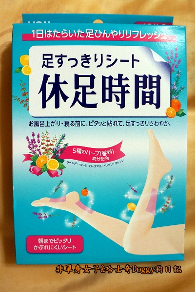 日本必買藥粧17