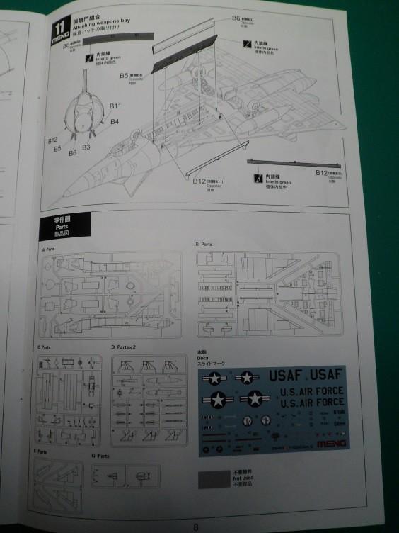 Ouvre-boîte Convair F-102A Delta Dart Case X [Meng 1/72] 18622835994_e2584eba64_b