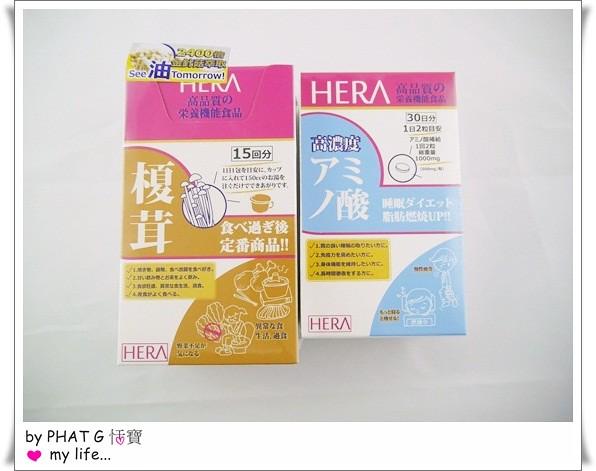 hera 04