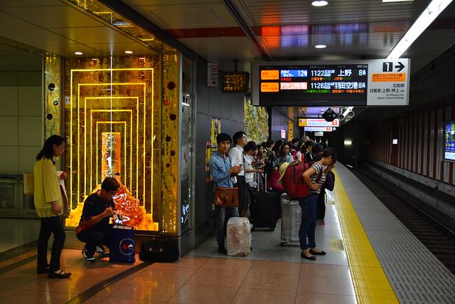 空港第2ビル駅:京成スカイアクセス線のりば