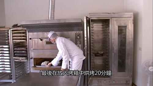 雲林樂米工坊教你做米麵包-米麵包、米吐司製成圖解版-土司製作8