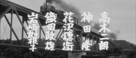 1−鉄橋を渡る(黒川鉄橋?)