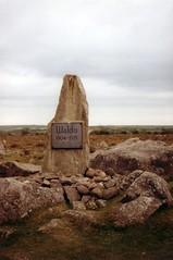 Photo of Stone plaque № 12254