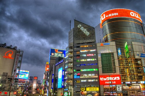 Late afternoon in Shibuya