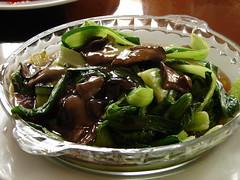 Xiang Gu You Cai