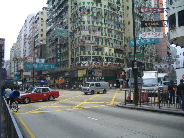 Header of Hong Kong