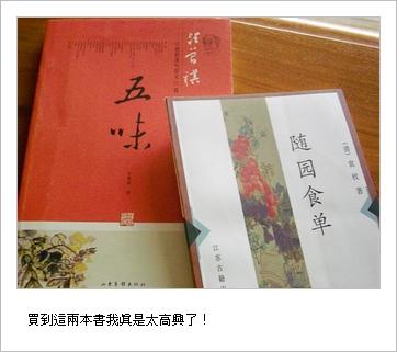 book 006
