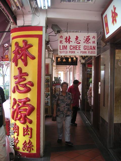 LIM CHEE GUAN | Flickr - Photo Sharing!