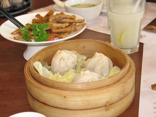 Wonderful Dumplings