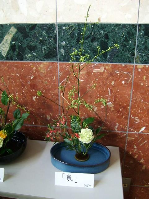 Photo:My first flower arrangement By Mr Wabu