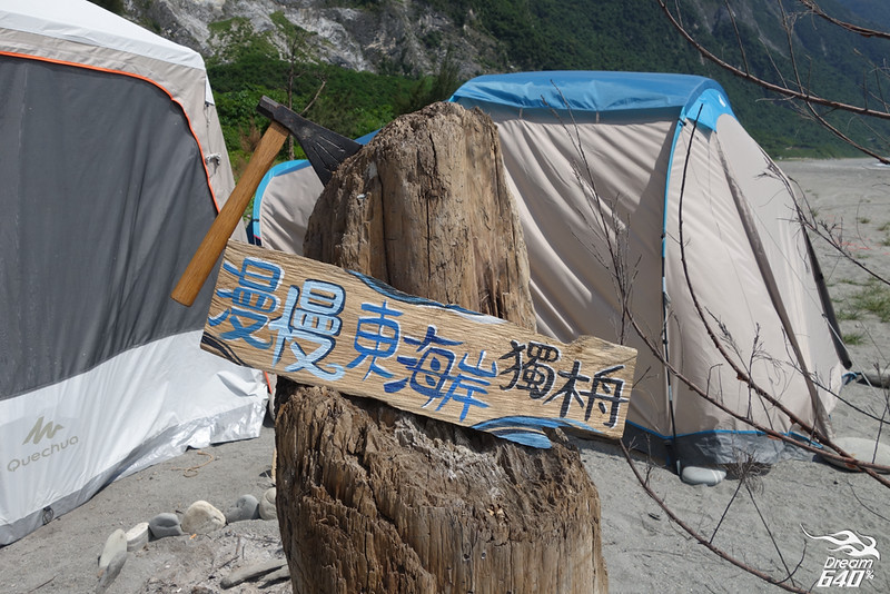 花蓮清水斷崖獨木舟45