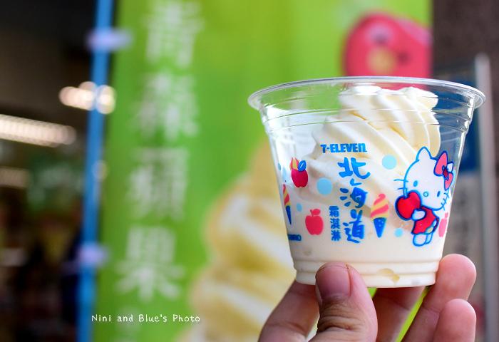 7-11蘋果冰淇淋09
