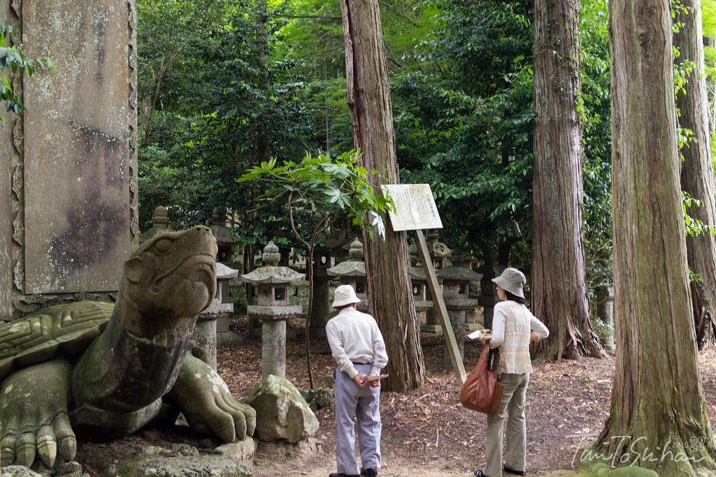 月照寺 (Gesshoji Temple)